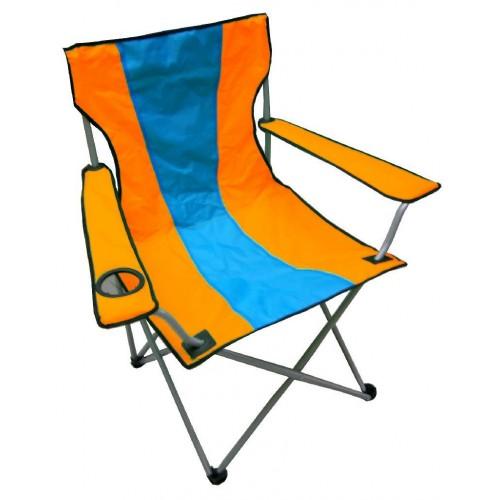 Scaun mare pliabil, pentru gradina, terasa, plaja, camping, pescuit - portocaliu