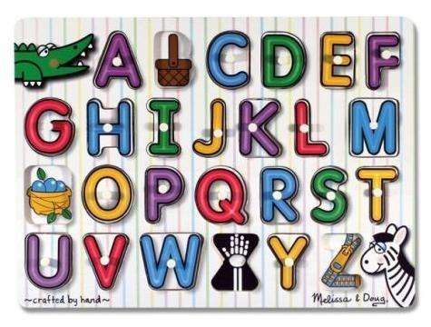 Puzzle lemn - Alfabet